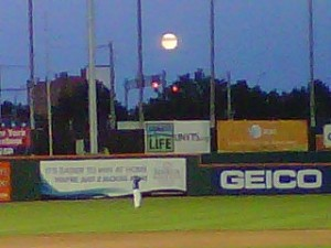 Moon over Coca Cola Field