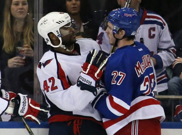 Washington Capitals v New York Rangers - Game Four - Getty Images
