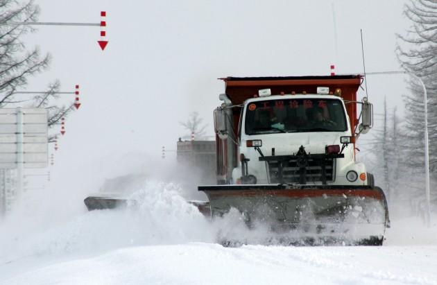 City of Duluth Winter Watch