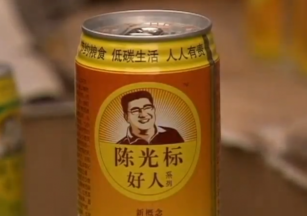 China_Sells_Fresh_Air_In_Cans