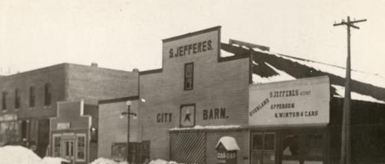 City Star Barn