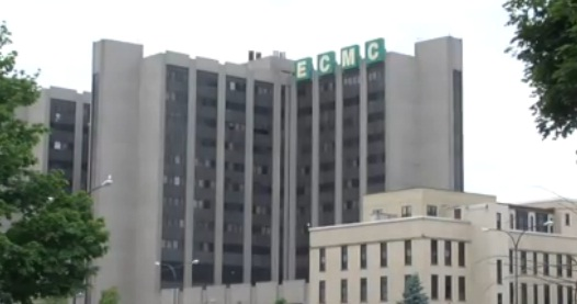 Erie County Medical Center ECMC