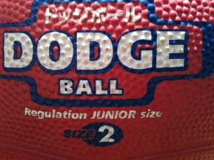 Dodge Ball by mrbriandesign